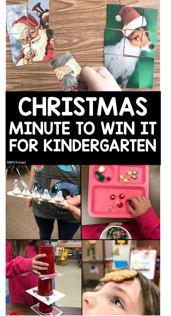 Christmas Minute to Win It for Kindergarten!