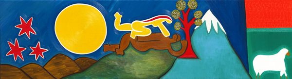 The Love Between the Shepherd Endymion and the Moon Goddess Selenev 2012. Oil on linen, 31 x 112 cm. Exhibition: De los Alpes a los Andes. #painting #oilpainting #finearts #contemporaryart #cristinarodriguez
