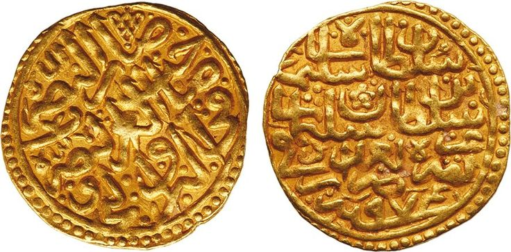 Ottoman Gold Coin, Sultan Selim II, Baghdad, 1566 (Bağdat Damgalı Osmanlı Altın Para)