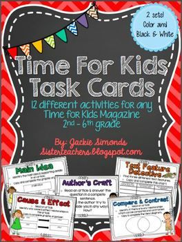 Time for Kids Task Cards- 2nd through 6th grade: 2 versions: Color and Black& White!