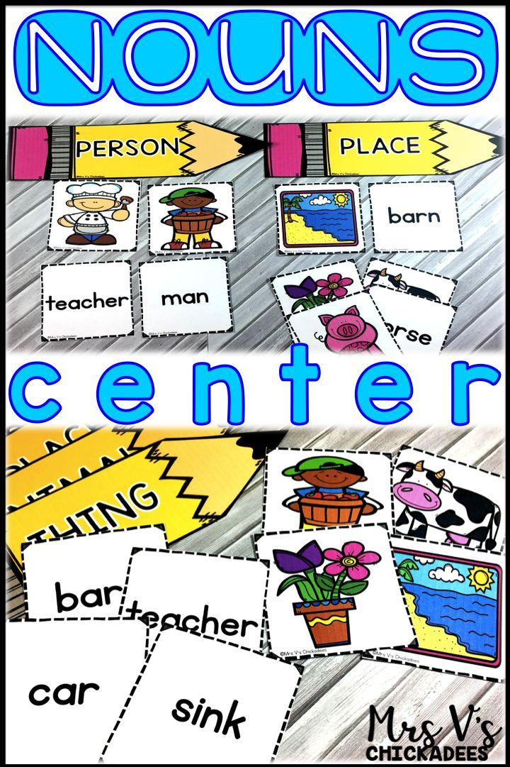 Parts of Speech: Nouns Sorting Activity. A great center that allows for differentiating. Students sort picture or word cards by person, place, thing or animal. Great for phonics centers, literacy stations, word work, guided reading extensions, and more. Kindergarten | First Grade | Second Grade