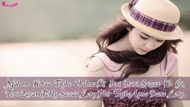 Poetry: Love Hindi and Urdu Images Shayari for Facebook Timeline ...