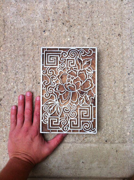 Papercut udl