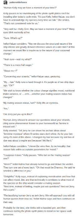 Humans Are Weird / Space Australia Jerk-Jerry