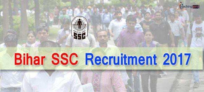 Bihar SSC Recruitment 2017 – 152 BSSC Municipal Manager Vacancy 2017