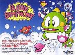 Bubble Bobble Games - Giant Bomb