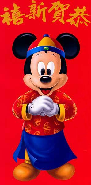 133 Best Mickey Mouse Amp Friends Images On Pinterest