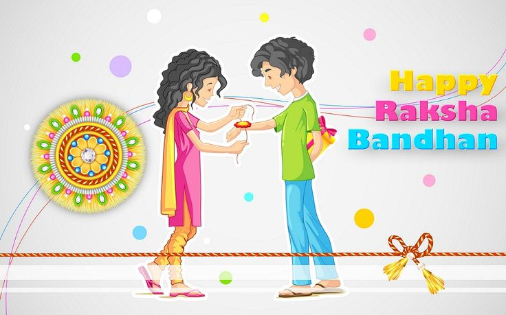 Here in this article, we are providing you the best collection of Raksha Bandhan Messages, Fb Status, Whatsapp Status, Greetings, And Images 2017.