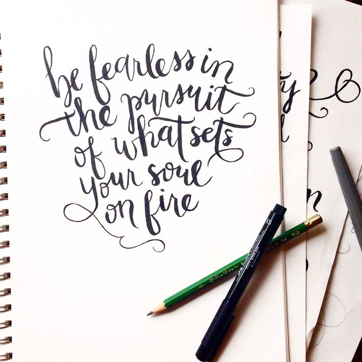 Be fearless in the pursuit of what sets your soul on fire. IG: @mollykatedesign #handlettering #art #quote