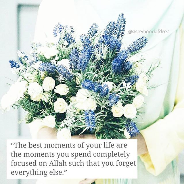 Thank you Allah for helping me to be a muslim.