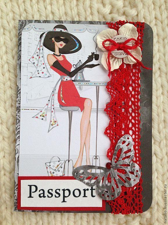 Купить Обложки бывают разные! - обложка на паспорт, обложка для паспорта, ручная работа, документы, Скрапбукинг