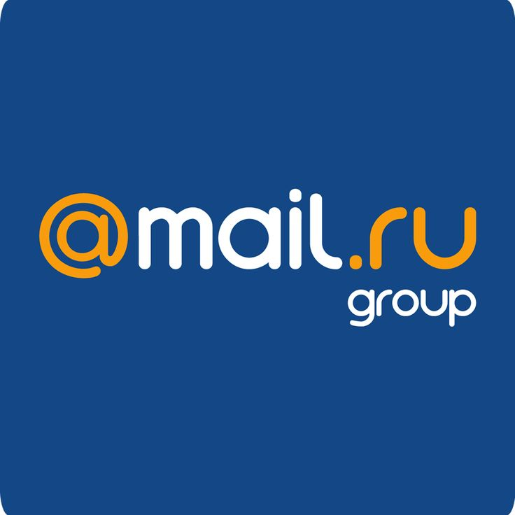 ☑Создай сейчас! ✐Mail.Ruアカウントの取得方法を日本語訳と図で解説します。現在は英語のインターフェイスも利用できますので、他のロシア語やウクライナ語のサービスと比較しても楽に取得できます。