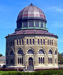 Nott Memorial Hall, Union College Schenectady,NY