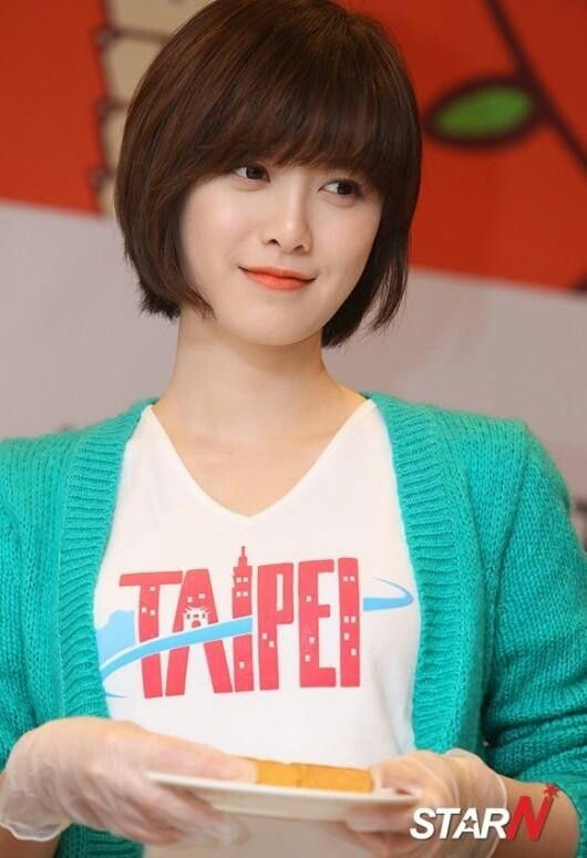 Ku Hye Sun Still Looks Pretty Even With Her Short Hair