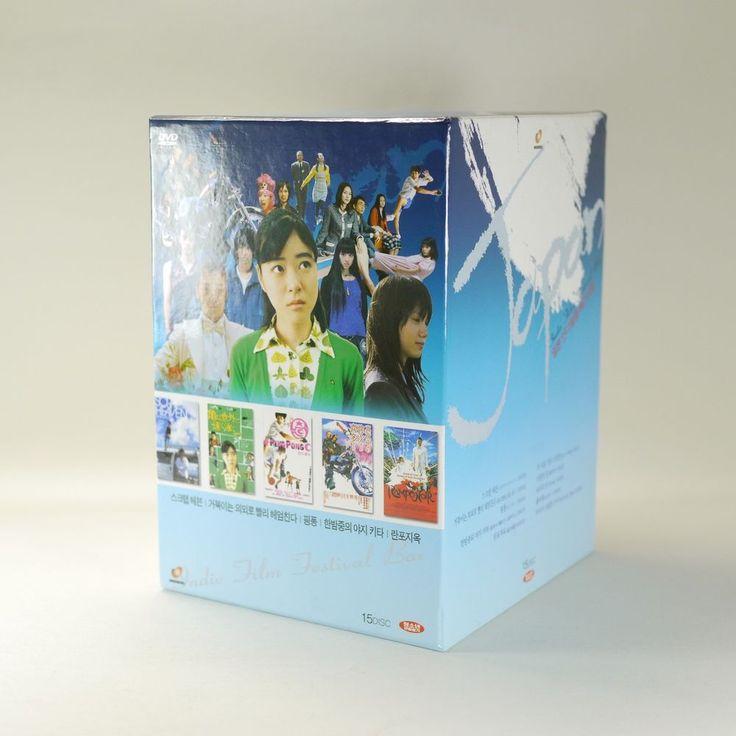 Japan Indie Film Festival DVD Boxset [Korea Edition, HardCover, 10Movie, 15Disc]