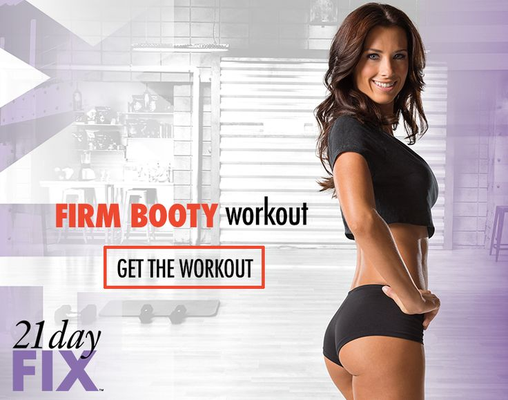 "Get a firm booty with this workout from celebrity fitness trainer Autumn Calabrese. Full workout on youtube.com/autumnfitness or click ""Get The Workout"" above."