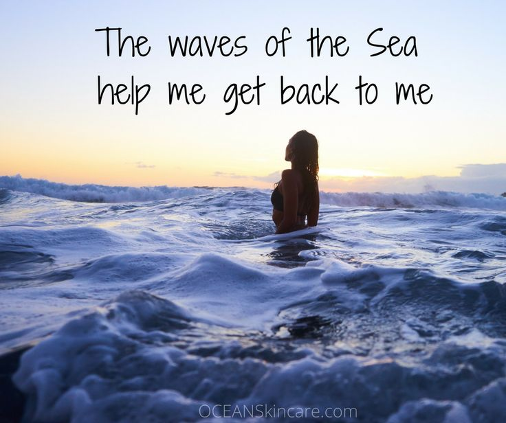17 Best Ocean Quotes On Pinterest