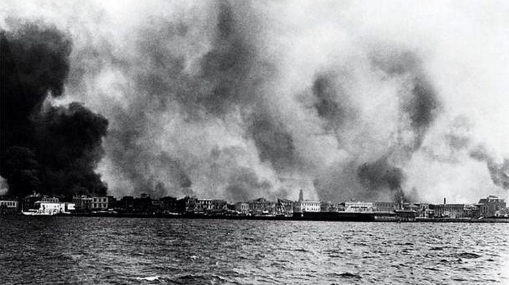 Smyrna - Smyrne_13 Σεπτεμβρίου 1922