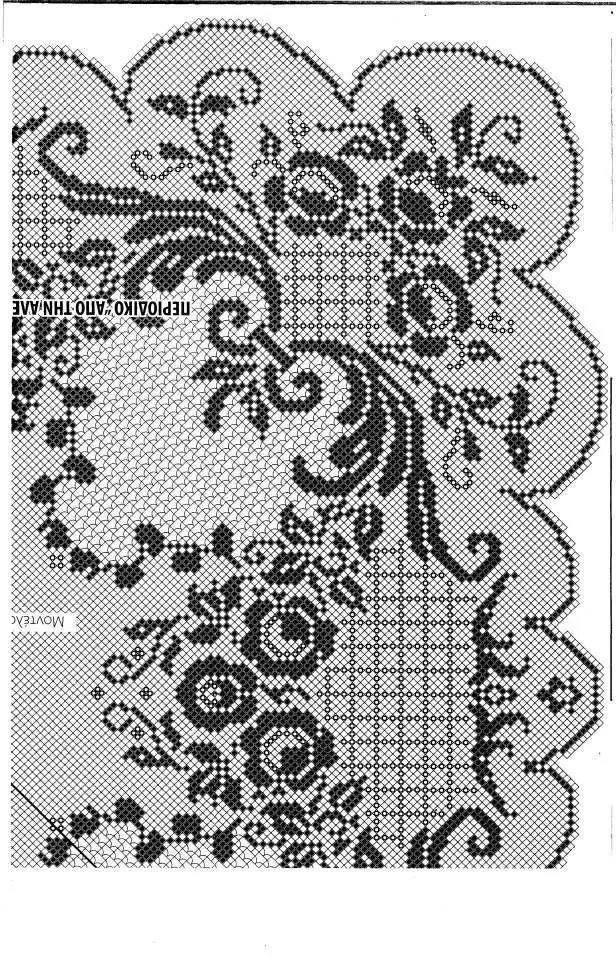 Sultan http://www.pinterest.com/tatianasjk/filet-crochet/
