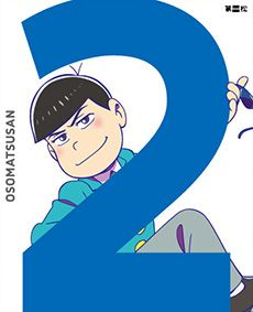 Blu-ray & DVD | TVアニメ「おそ松さん」公式サイト