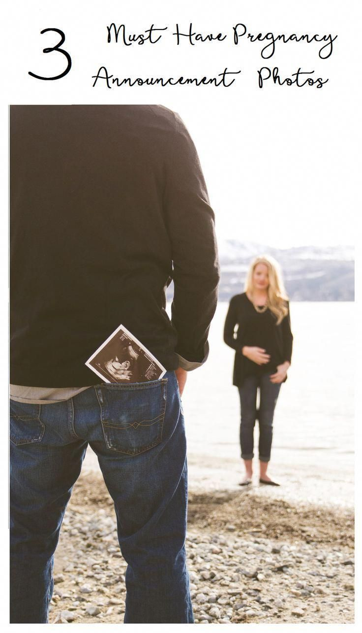 Three Must Have Pregnancy Announcement Photos | Th…