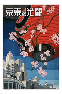 kuling - CHINA's PREMIER HEALTH RESORT travel poster 24X36 asian lantern Brand New. 24x36 inches. Will ship in a tube. - Multiple item purchases are combined the next day and get a discount for domest