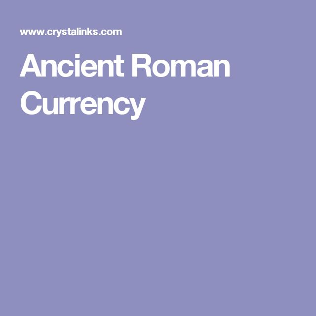 Ancient Roman Currency
