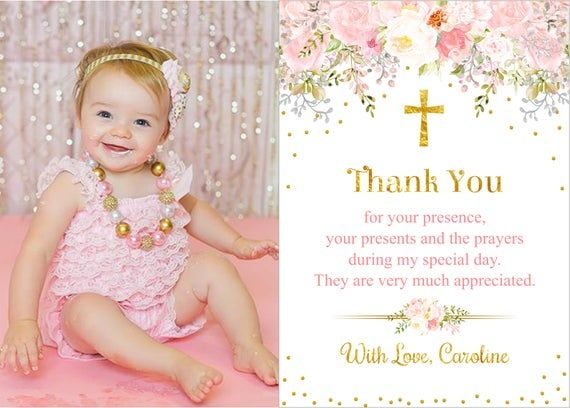 Baptism Thank You Card With Photo Girl First Communion Thank Etsy In 2020 Christening Thank You Cards Baptism Thank You Cards Baptism Favors Girl