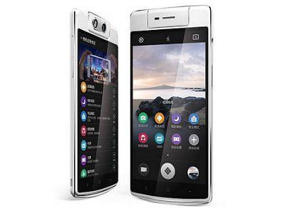 harga HP Oppo N3
