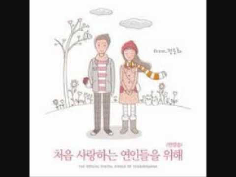 [MV] JUNG YONG HWA(정용화), SUNWOO JUNG A(선우정아) _ 입김(Hello) - YouTube