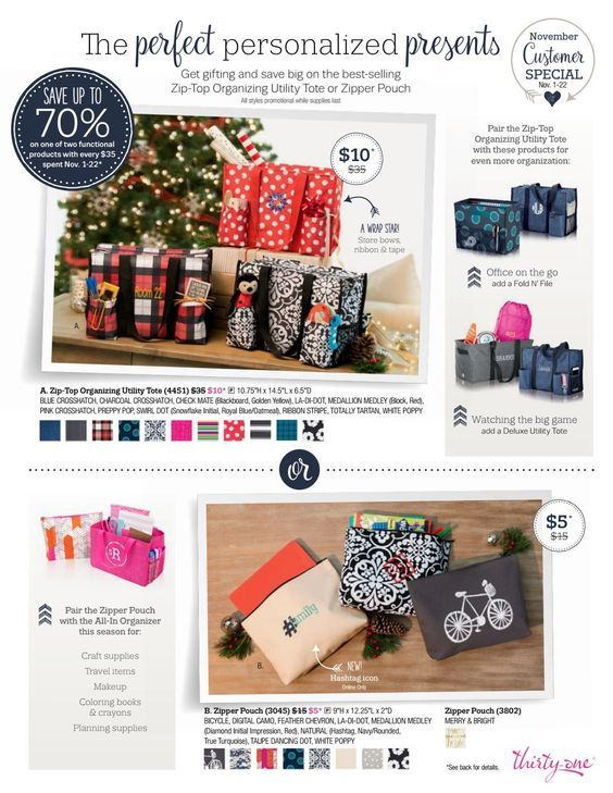 Thirty-One Gifts – The November Special is perfect for presents! #ThirtyOneGifts #ThirtyOne #Monogramming #Organization #NovemberSpecial #ZipTopOrganizingUtilityTote #ZipperPouch