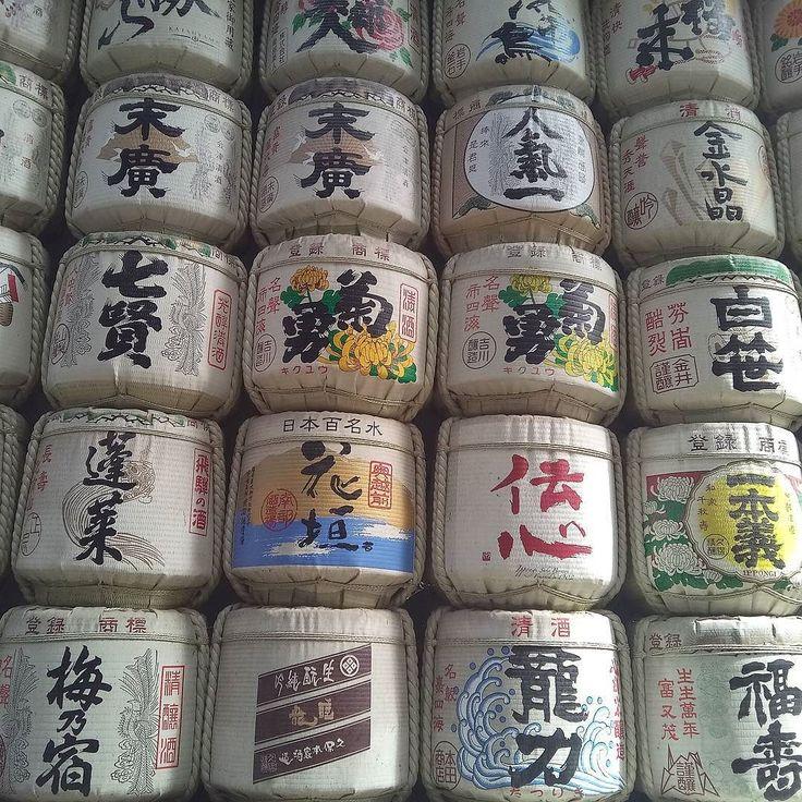 Sake Fässer beim Meiji Schrein #taipantouristik  #taipan_japan