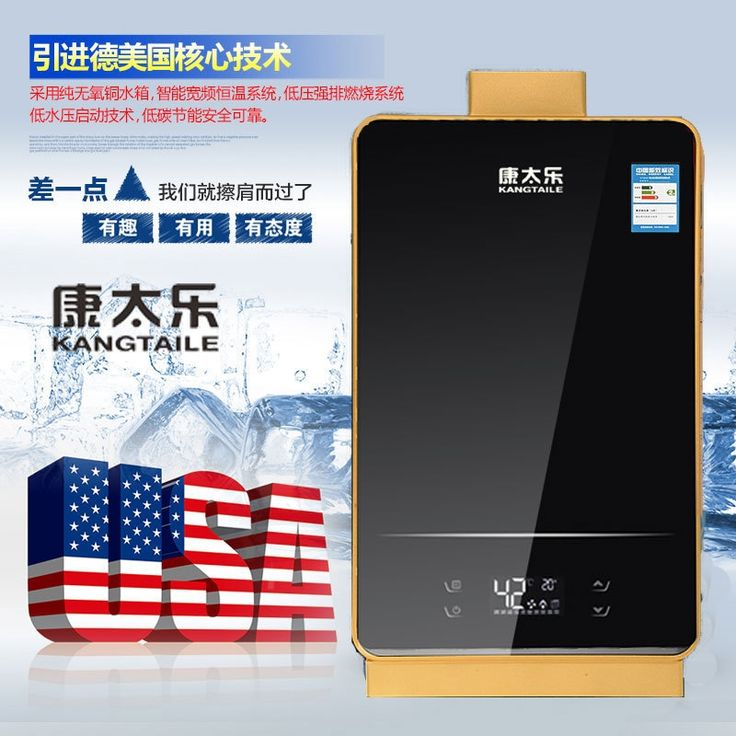 480.00$  Watch now - http://alid5o.worldwells.pw/go.php?t=32738923021 - Free shipping new high-grade natural gas water heater  strong platoon type new glass panel
