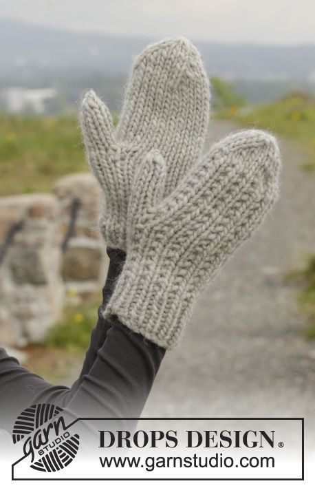 "Knitted DROPS mittens in ""Eskimo"". ~ DROPS Design"