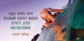 Мастер эффектных афоризмов Оскар Уайльд