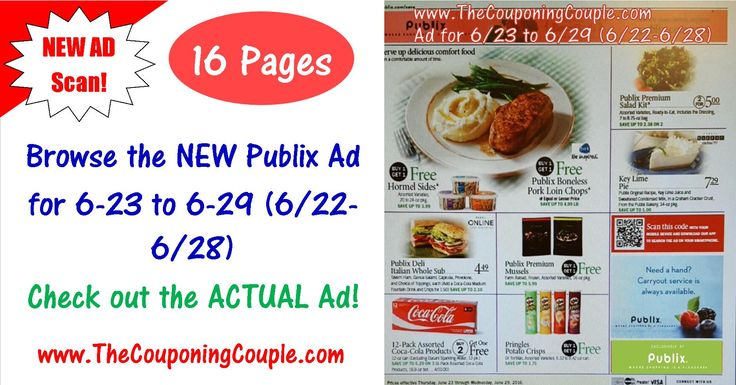 READY to Check out NEXT Weeks Publix Ad?? PUBLIX AD SCAN FOR 6-23 to 6-29-16 (6/22-6/28) ~ ALL 16 PAGES We are working on the matchups and will be posting tonight but thought you might like a sneek peek of the actual ad! PLEASE LEAVE a comment below and let us know (a SHARE would be VERY MUCH appreciated too)!  Click the Picture below to BROWSE all 16 Pages of the ACTUAL Publix AD for 6-23 to 6-29-16 (6/22-6/28)► http://www.thecouponingcouple.com/publix-ad-scan-for-6-2