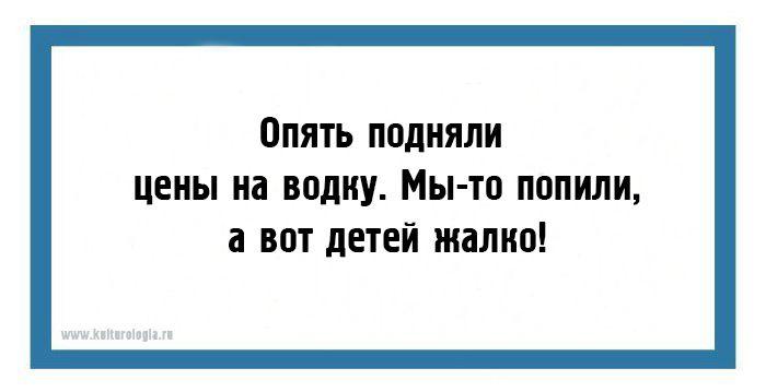 ОТКРЫТОЧНЫЕ ШУТИЗЬМЫ...))). Обсуждение на LiveInternet - Российский Сервис Онлайн-Дневников