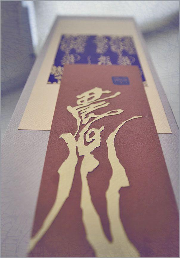 Коробка для Шина Ди.