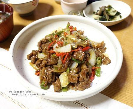 筍の代わりに玉ねぎを入れてみました。  おうちにある食材を使っても、しっかり青椒肉絲の味を楽しめます!