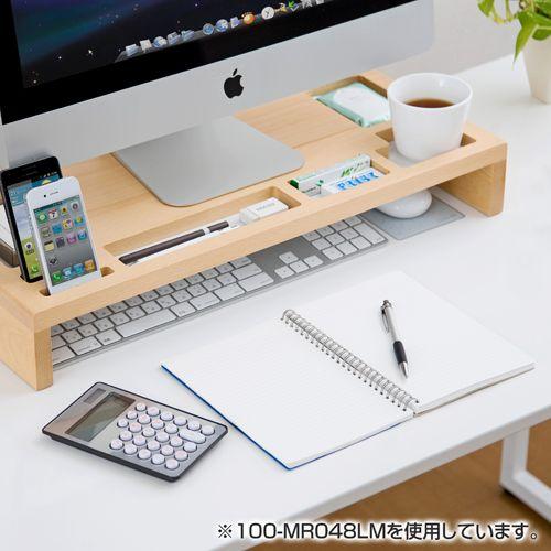 優秀な机上PCラック。木っていいな。