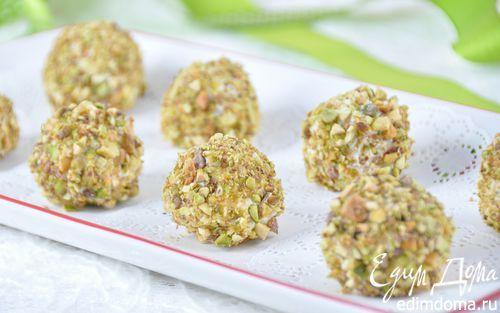 Сырные шарики с виноградом    Кулинарные рецепты от «Едим дома!»