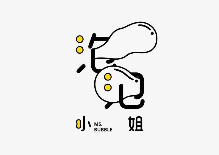 2016 Logotype vol.1 on Behance