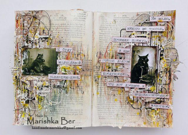CuteCut: ЗАДАНИЕ № 13. ВДОХНОВЕНИЕ ОТ НАТАЛЬИ ТРОФИМОВОЙ И МАРИНЫ БЕРЕЗОВОЙ  #скрапбукинг #mixedmedia #scrap #scrapbooking #миксмедиа #скрап #артбук #artbook