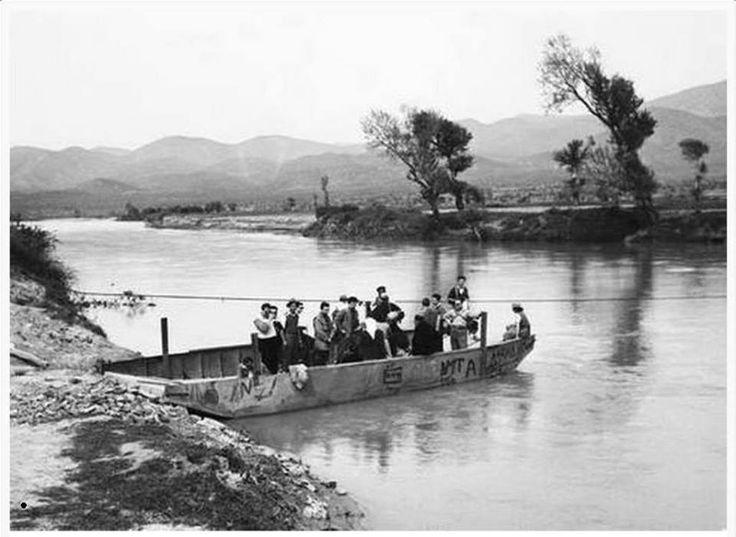 Διάβαση του Πηνειού το 1950
