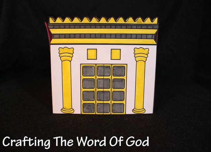 A quick craft to go along with the story of Solomon building the temple in Jerusalem.