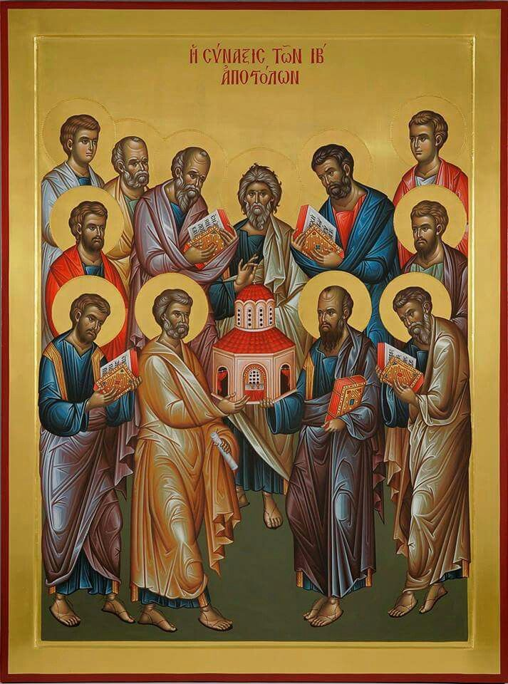 """Cathedral of the Twelve Apostles Matthew 10:6 """"These twelve [apostles] Jesus sent forth, and commanded them, saying, 'Go not into the way of the Gentiles, and into any city of the Samaritans enter ye not:  But go rather to the lost sheep of the house of Israel.'"""""""