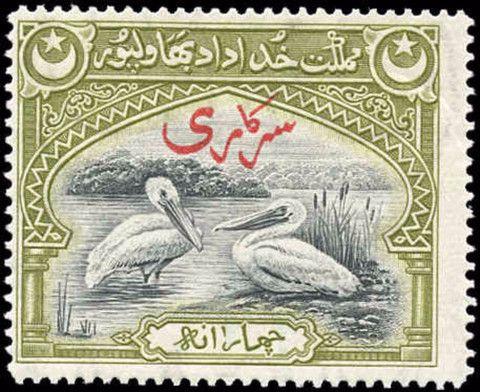 Pakistan [Bahawalpur], ##O4, F+, MH