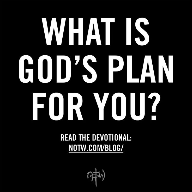 """""""What is God's plan for me?""""... that is a great question. Because God gives each of us different gifts and talents, try asking God to reveal to you what you are good at. Once you find out what you're good at and like to do, then pray and ask God to lead you to places where you can utilize your gifts and talents to serve God best. Read the devotional here► https://www.notw.com/blog/#GodPlans"""