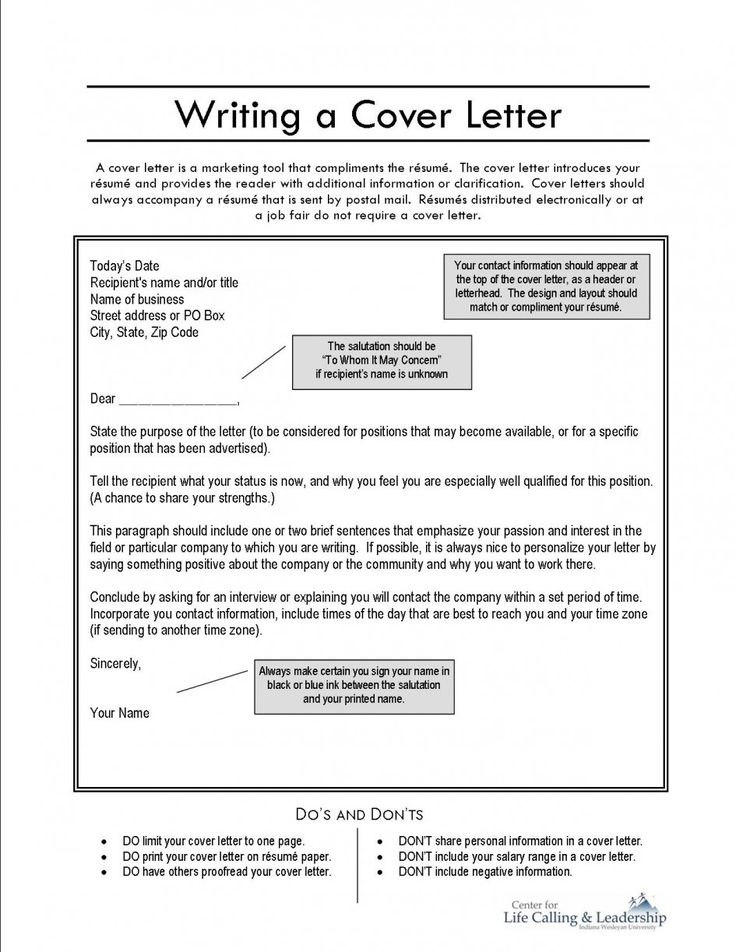 Salary Range Cover Letter. Employment Application Letter - An