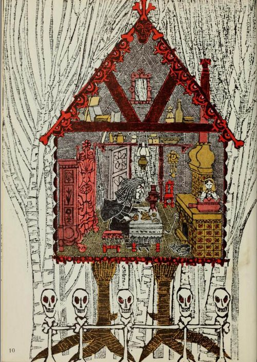 Ernest Small, Baba Yaga (1966) Illustrations by Blair Lent. Ernest Small was a pseudonym for Blair Lent.